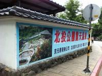 台湾の旅37.jpg