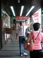 台湾の旅44.jpg