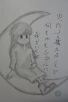 Image (12).png