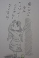 Image (8).png