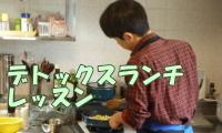 b111210l.jpg