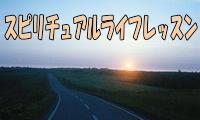b12splife.jpg