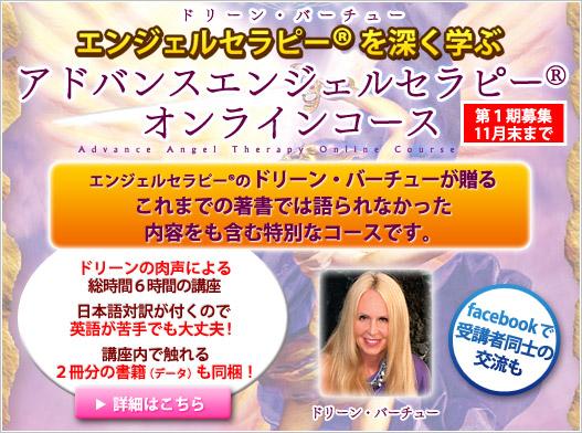 topban_a-at_online.jpg